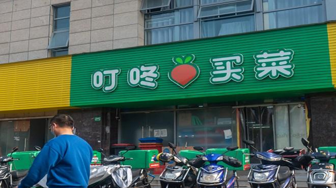 Thị trường thương mại điện tử thực phẩm tươi sống của Trung Quốc nghìn tỷ đô la